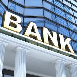 Банки Елецкого