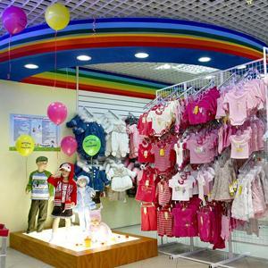 Детские магазины Елецкого