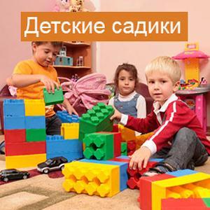 Детские сады Елецкого