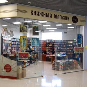 Книжные магазины Елецкого