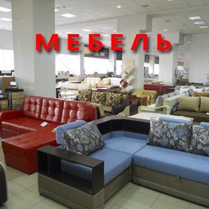 Магазины мебели Елецкого