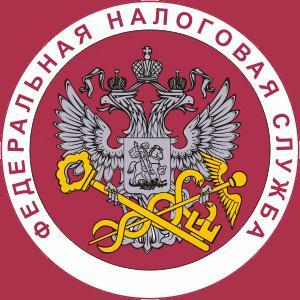 Налоговые инспекции, службы Елецкого