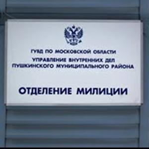 Отделения полиции Елецкого