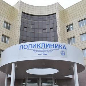 Поликлиники Елецкого