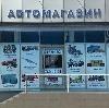 Автомагазины в Елецком