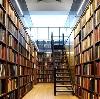 Библиотеки в Елецком