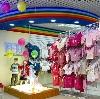 Детские магазины в Елецком