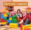 Детские сады в Елецком