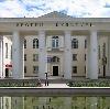 Дворцы и дома культуры в Елецком