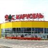 Гипермаркеты в Елецком