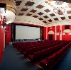 Кинотеатры в Елецком