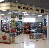 Книжные магазины в Елецком
