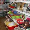 Магазины хозтоваров в Елецком