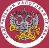 Налоговые инспекции, службы в Елецком