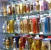 Парфюмерные магазины в Елецком