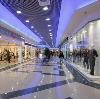 Торговые центры в Елецком