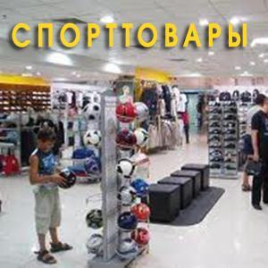 Спортивные магазины Елецкого
